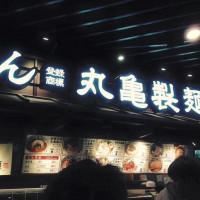 台中市美食 餐廳 異國料理 日式料理 丸龜製麵 照片