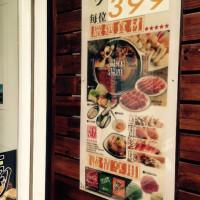 新竹縣美食 餐廳 火鍋 三月日式涮涮鍋 照片