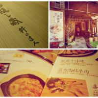 台中市美食 餐廳 異國料理 日式料理 隱藏丼飯達人 照片