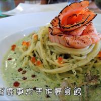 台中市美食 餐廳 異國料理 義式料理 麝香鹿東方手作輕食館 照片