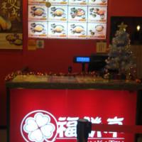 新北市美食 餐廳 異國料理 日式料理 福勝亭 照片