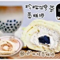 台北市美食 餐廳 異國料理 義式料理 1861 Light 照片