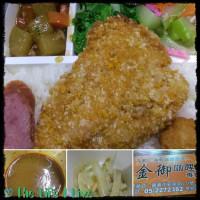 嘉義市美食 餐廳 中式料理 中式料理其他 金御咖哩專賣店 照片