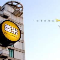 新竹市美食 餐廳 烘焙 麵包坊 亞米手作烘培坊 照片