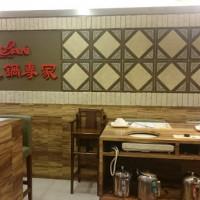 台中市美食 餐廳 火鍋 涮涮鍋 阿官火鍋專家 (台中新光三越店) 照片