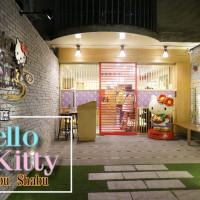 台北市美食 餐廳 異國料理 日式料理 HELLO KITTY Shabu-Shabu 和風小火鍋 照片