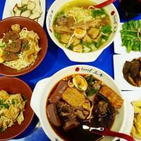 高雄市美食 餐廳 中式料理 麵食點心 三牛牛肉麵 照片