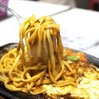 高雄市美食 餐廳 中式料理 麵食點心 無名鐵板麵 照片
