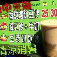 台中市美食 餐廳 飲料、甜品 飲料、甜品其他 荳荳冰工廠 照片