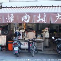 屏東縣美食 攤販 台式小吃 大埔肉燥粿 照片