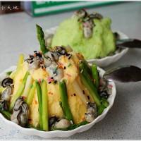 彰化縣美食 攤販 冰品、飲品 王者之蚵 照片