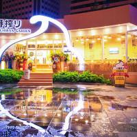 台北市美食 餐廳 異國料理 日式料理 KIRIN ICHIBAN GARDEN台北阪急店 照片