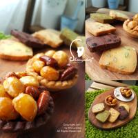 台北市美食 餐廳 烘焙 蛋糕西點 一點甜 照片