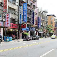 台北市美食 餐廳 飲料、甜品 剉冰、豆花 古早黑砂糖剉冰 照片