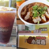 台南市美食 餐廳 飲料、甜品 飲料專賣店 小茶壺鴛鴦鮮奶茶 照片