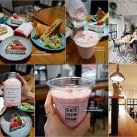 宜蘭縣美食 餐廳 咖啡、茶 咖啡館 CAFÉ SLOW TRAIN 小火車咖啡館 照片