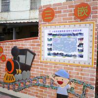 雲林縣休閒旅遊 景點 森林遊樂區 二崙鄉湳仔社區活動中心~3D互動彩繪圖 照片