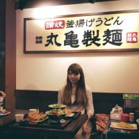 台北市休閒旅遊 景點 展覽館 台北探索館 照片