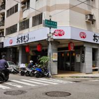 台中市美食 餐廳 異國料理 日式料理 御守拉麵 照片