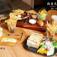 台南市美食 餐廳 異國料理 異國料理其他 路易先生早午餐 照片