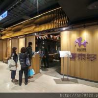 桃園市美食 餐廳 異國料理 泰式料理 饗泰多siam more 泰式風格餐廳 照片