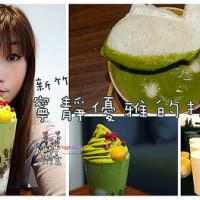 新竹市美食 餐廳 飲料、甜品 飲料、甜品其他 宇治宇治日本茶屋 照片