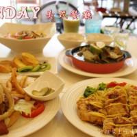 桃園市美食 餐廳 異國料理 美式料理 SUNDAY 照片