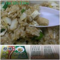 嘉義市美食 餐廳 中式料理 熱炒、快炒 極味食堂 照片