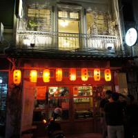 台南市美食 餐廳 餐廳燒烤 串燒 三十八番大眾酒場 照片