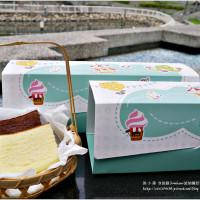 桃園市美食 餐廳 烘焙 蛋糕西點 bonheur波納爾舒芙蕾 照片