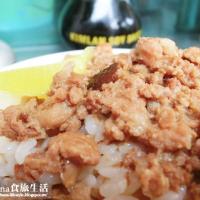 新北市美食 餐廳 中式料理 小吃 廟口魯肉飯 照片