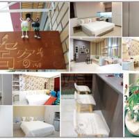 台南市休閒旅遊 住宿 民宿 愛窩客.158 照片
