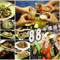新北市美食 餐廳 中式料理 熱炒、快炒 88平價海鮮百元熱炒 照片