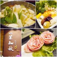 台中市美食 餐廳 火鍋 火鍋其他 一葉知秋 照片