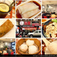 新北市美食 餐廳 中式料理 粵菜、港式飲茶 港豐撈麵飯堂 照片