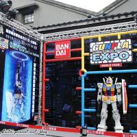 台北市休閒旅遊 景點 展覽館 2015 鋼彈模型博覽會 (松山文創園區 3號倉庫) 照片