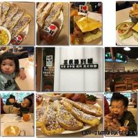 新竹市美食 餐廳 異國料理 美式料理 I love Mr.H 照片