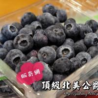 台中市美食 攤販 水果 販奇網 照片