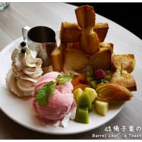桶子葉在樂昂咖啡 LOVE ONE Café (信義誠品店) pic_id=1562524