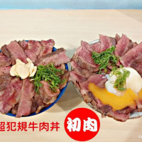高雄市美食 餐廳 異國料理 日式料理 初肉 燒き牛排丼 照片