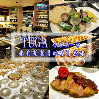 台北市美食 餐廳 異國料理 異國料理其他 TUGA 葡萄牙餐廳 照片