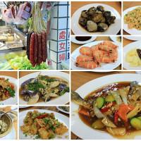 高雄市美食 餐廳 中式料理 根澎湖海產店 照片