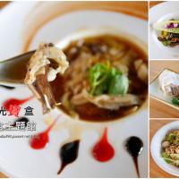 宜蘭縣美食 餐廳 中式料理 粵菜、港式飲茶 食光寶盒蔬食主題館 照片