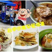 台中市美食 餐廳 中式料理 中式早餐、宵夜 阿水飯糰 照片