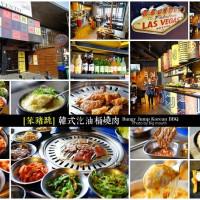 台中市美食 餐廳 餐廳燒烤 燒肉 笨豬跳韓式烤肉 Bungy Jump Korean BBQ 照片