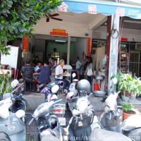 屏東縣美食 攤販 台式小吃 老頭麵 照片