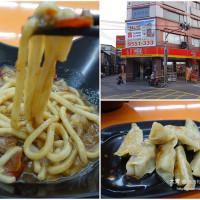 宜蘭縣美食 餐廳 異國料理 多國料理 東方美早餐 照片