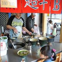 宜蘭縣美食 餐廳 中式料理 麵食點心 超牛B牛肉麵 照片