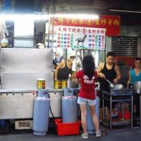 新北市美食 餐廳 中式料理 熱炒、快炒 天橋下北港李生炒羊肉 照片