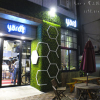 台北市美食 餐廳 異國料理 院子 Yard Restaurant and Bar 照片